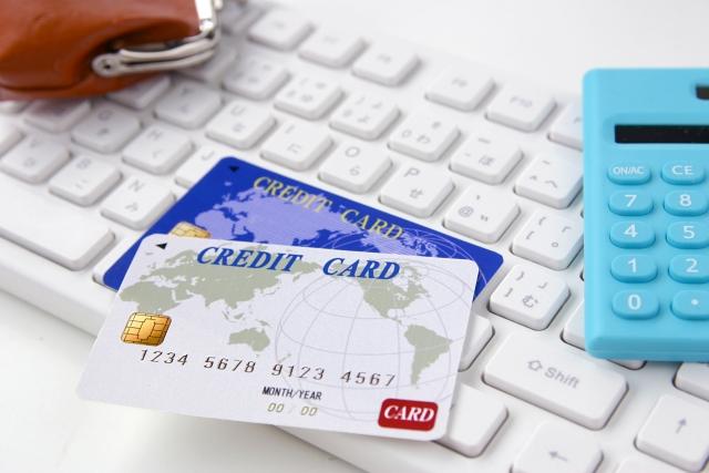 クレジットカードの選び方! 審査基準を徹底解説してみた