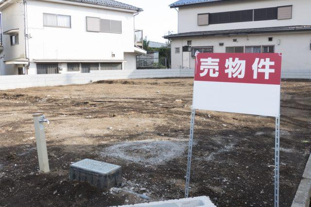 建築条件付きの土地の建築条件を外したい!