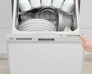 タカラスタンダードのリンナイ45cm幅食洗機は洗浄力がすごい!